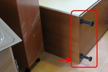 Picioarele pentru mobila de bucatarie