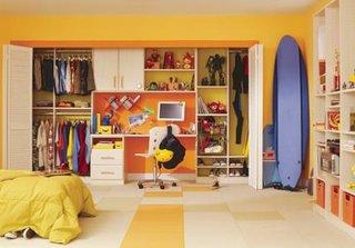 Camerapentru tineret galben cu portocaliu
