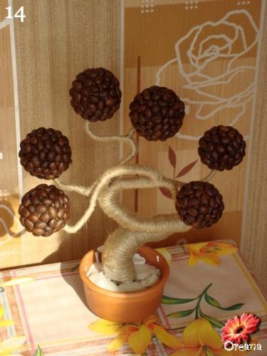 Copacel decorativ din sfoara si boabe de cafea
