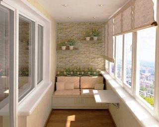 Perete balcon placat cu piatra