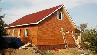 Casa finalizata