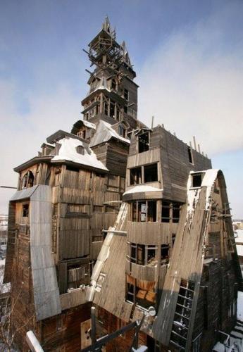 Casa Wooden Gagster