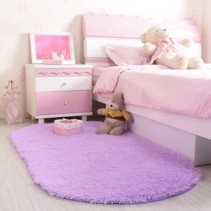 Covor latos oval pentru dormitor modern