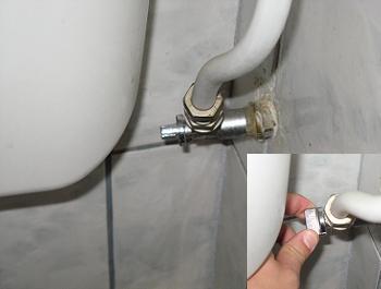 Flotor wc inchidere robinet