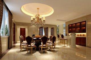 Dining amenajat elegant