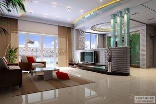 Living modern cu televizor cu ecram plat
