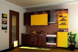 Mobila moderna in doua culori wenge si galben