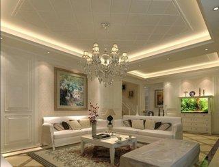 Living alb cu tavan fals