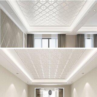 Placi decorative din polistiren pentru tavan