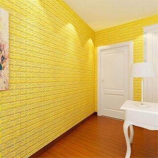 Camera placata in intregime cu panouri decorative