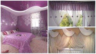 Modele perdele pentru dormitor