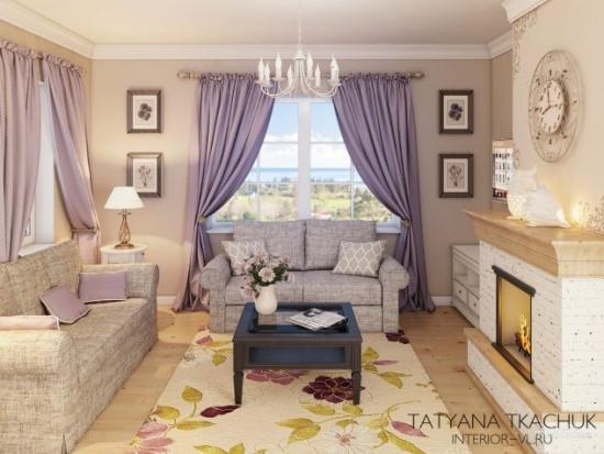 Draperii violet elegante
