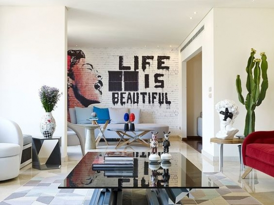 Amenajare moderna living culori deschise