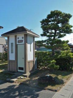 Toaleta moderna din lemn