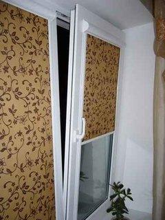Rolete textile bucatarie casetate cu flori