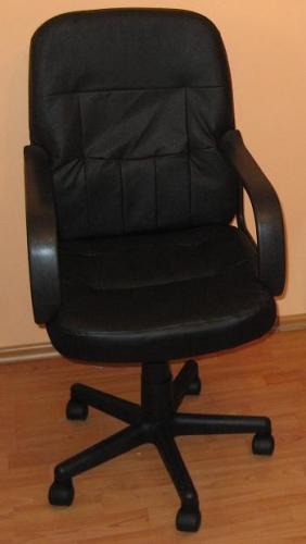 Scaun de birou ergonomic montat