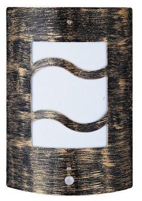 Aplica exterior senzor DENVER E27, aspect vintage, metal bronz antic