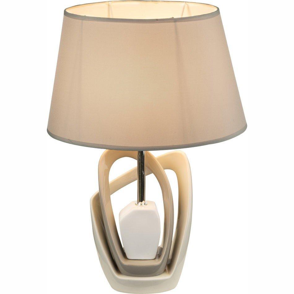 Globo Jeremy 21642T Lampa de masa de noapte din material ceramic bej 1 x E27 ,  45,5 x 20 x 31 cm