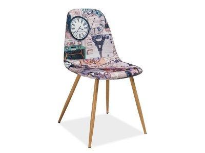 Scaun tapitat cu stofa, cu picioare metalice Citi Paris Multicolour / Oak, design scandinav