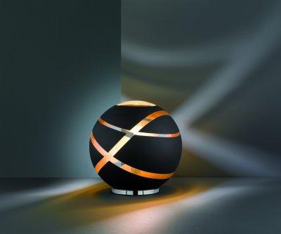 Veioza moderna 1 bec , sferica, cu abajur negru mat din sticla